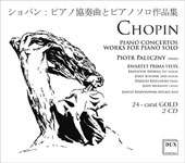 Chopin: Piano Concertos; Works for Piano Solo / Piotr Paleczny, piano; Kwartet Prima Vista