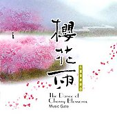 Music Gate: The Dance of the Cherry Blossoms