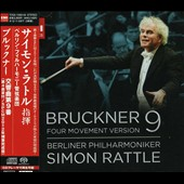 Bruckner: Symphony No. 9 - Four Movement Version