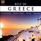 Various Artists: Best of Greece