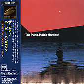 Herbie Hancock: Piano [Remaster]