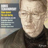 Boris Tchaikovsky: Piano Quintet, The Last Spring / Burnasheva, Bubnov, Ivanov, et al