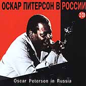 Oscar Peterson: Oscar Peterson in Russia