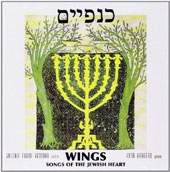 Wings: Songs of the Jewish Heart