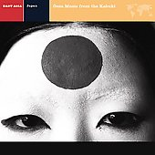 Various Artists: Explorer Series: Geza Music from the Kabuki