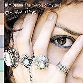 Rim Banna: The Mirrors of My Soul