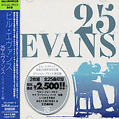 Bill Evans (Piano): Best [Limited]