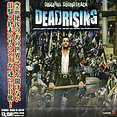 Game Music: Dead Rizing Original Soundtrack