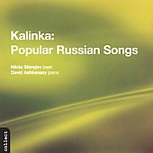 Kalinka - Russian Songs / Storojev,  Ashkenazy