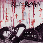 Huang Ruo (b.1976): Music for Solo Instruments,