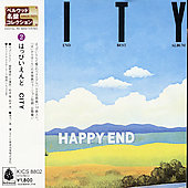 Happy End: City: Best Hits