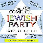 David & the High Spirit: The Real Complete Jewish Party Music Collection