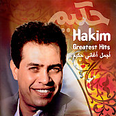Hakim: Hakim: Greatest Hits