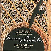 Dreams of Andalusia