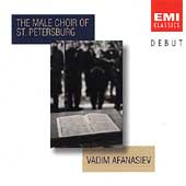 Debut - The Male Choir of St. Petersburg / Vadim Afanasiev