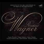 Wagner Preludes & Overtures: Dedicated to the 200th Anniversay of the Birth of Richard Wagner