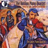 The Russian Piano Quartet - Taneyev, Juon, Borodin