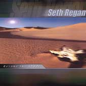 Seth Regan: Beyond the Shade
