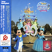 Disney: Tokyo Disney Land Dream on Parade