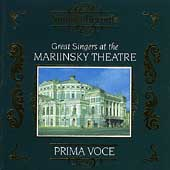 Prima Voce - Great Singers at the Mariinsky Theatre