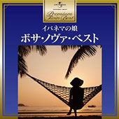 Various Artists: Bossa Nova: The Best
