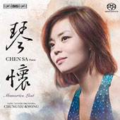 Memories Lost:' Piano Works by Chinese Composers - Say, Tyzen, Qigang et al. / Chen Sa, piano; Taipei Chinese Orchestra; Yiu-Kwong