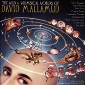 Various Artists: Wild & Whimsical Worlds of David Mallamud