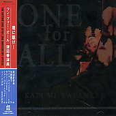 Kazumi Watanabe: One For All (Live At Bottom Line)