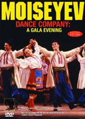 Moiseyev Dance Company: Gala Evening [DVD]
