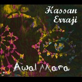 Hassan Erraji: Awal Mara