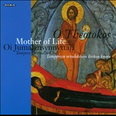 Mother of Life - Dormition of Our Most Holy Lady / Tampere Orthodox Choir