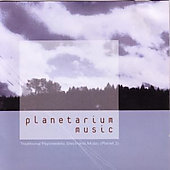 Planetarium Music: Traditional Psychedelic Electronic Music