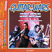 Paul Gilbert: Guitar Wars