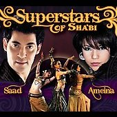 Saad (Egypt): Superstars of Shabi *