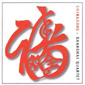 Chinasong - Chinese Folksongs / Zukerman, Shanghai Quartet