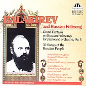 Balakirev: Grand Fantasia, 30 Songs / Krimets, Banowetz