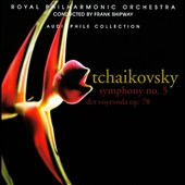 Tchaikovsky: Symphony No. 5; Der Voyevoda, Op. 78 / Shipway