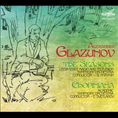 Glazunov: The Seasons; Chopiniana, suite for orch. / Svetlanov; Khaykin
