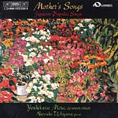 Mother's Songs - Japanese Popular Songs / Mera, Uchiyama