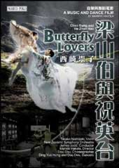 Chen Gang And He Zhan Hao: Butterfly Lovers Concerto & Documentary [DVD]