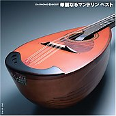 Diamond Best: Karei Naru Mandolin
