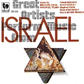 Great Artists Perform Music from Israel / Menuhin, et al