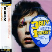 Beck: All in Your Mind