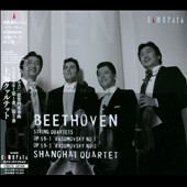 Ludwig Van Beethoven: String Quartets