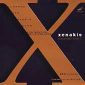 Xenakis - Ensemble Music Vol 2 / Charles Z. Bornstein, ST-X