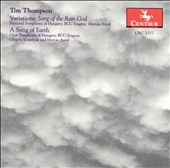 Tim Thompson: Variations: Song of the Rain God; A Song of Earth