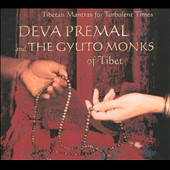 Deva Premal/Gyuto Monks/Gyuto Monks of Tibet: Tibetan Mantras