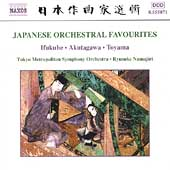 Japanese Orchestral Favourites - Ifukube, Akutagawa, et al