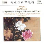 Yamada: Symphony in F 