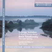 Georgy Sviridov (1915-1998): A Russian Flying Away; Boris Tchaikovsky: The Last Spring / Lyudmila Shkirtil, soprano; Yuri Serov, piano